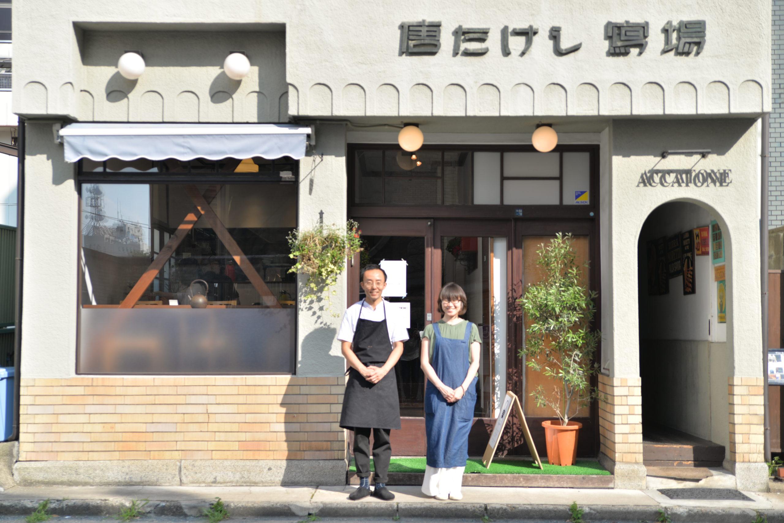 盛岡観光の合間にほっと一息!鉄瓶の多い喫茶店「お茶とてつびん engawa」