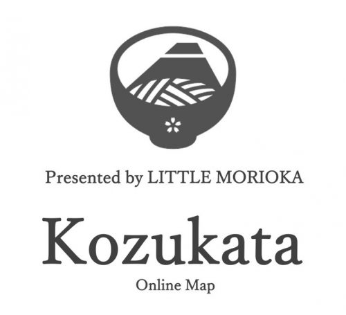 """""""インスピレーションを生んだストーリー""""として盛岡オンライン帰省マップ「Kozukata」がGoogle のブログで紹介されました!"""